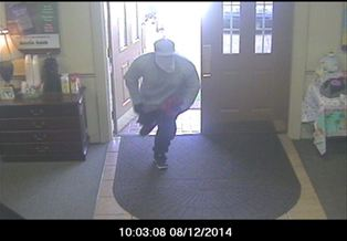 Crime Suspect - TPD - Austin Bank Robbery - Aug 12 - Photo 1