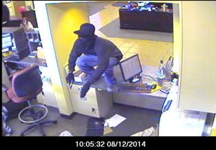 Crime Suspect - TPD - Austin Bank Robbery - Aug 12 - Photo 2