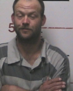 Crime Suspect - James Wesley Hart