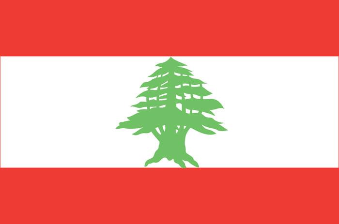 Abdou Issa - Lebanon